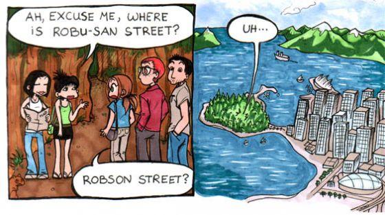 [327] - Robu-san Street